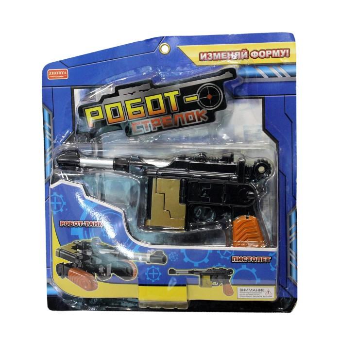 Zhorya Пистолет-трансформер РоботПистолет-трансформер РоботПистолет-трансформер Робот  Четыре игрушки в одной, робот-танк-пистолет-трансформер.<br>