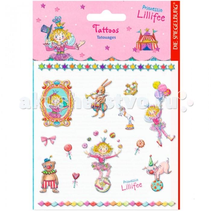 Spiegelburg ���� Prinzessin Lillifee 10527