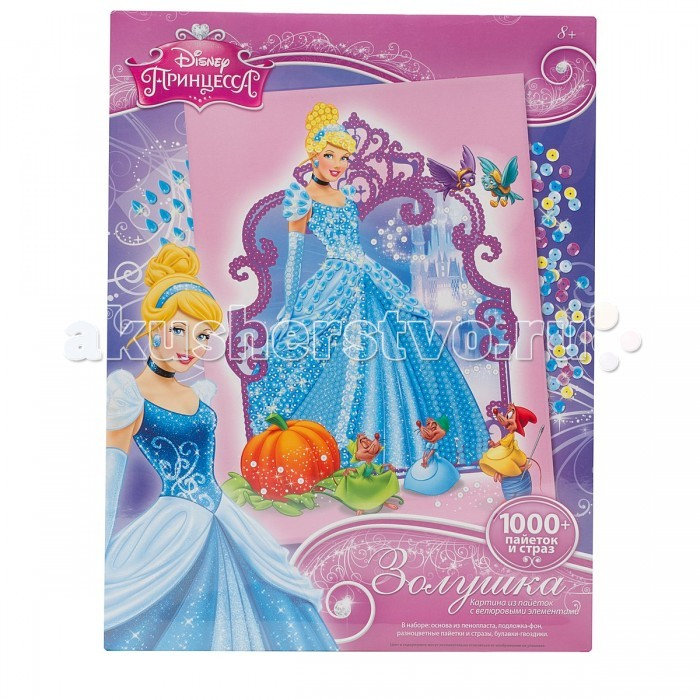 ����-���������� �������� �� ������� � ���������� ���������� Disney Princess �������