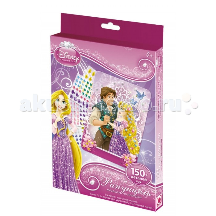 Чудо-творчество Мозаика сингл Disney Princess Рапунцель