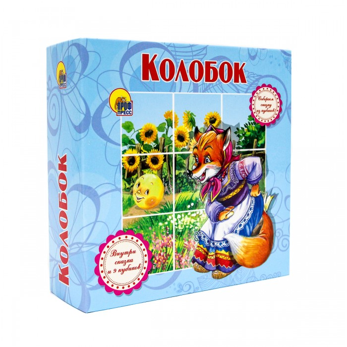 Проф-Пресс Книжка Собираем сказку из кубиков Колобок