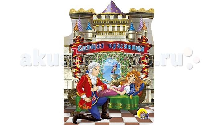 Проф-Пресс Книжка Замок Спящая красавица