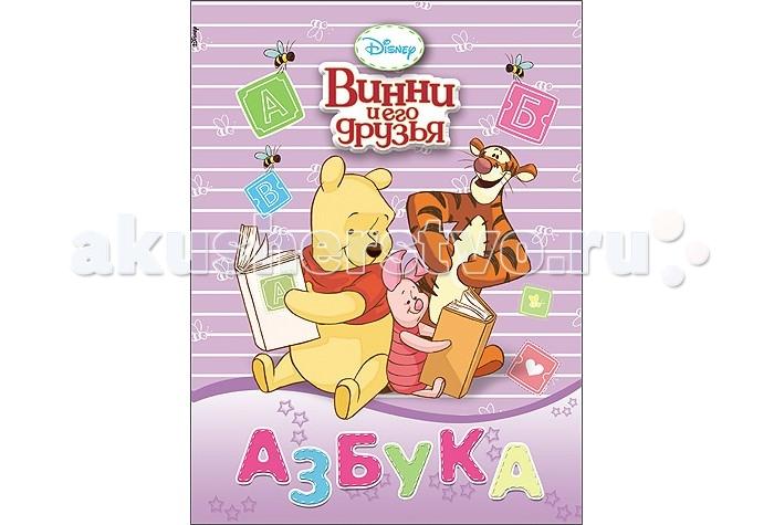 Проф-Пресс Книжка Disney Азбука Винни и его друзья