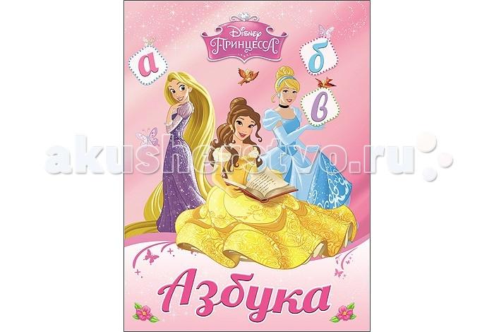Проф-Пресс Книжка Disney Азбука Принцессы