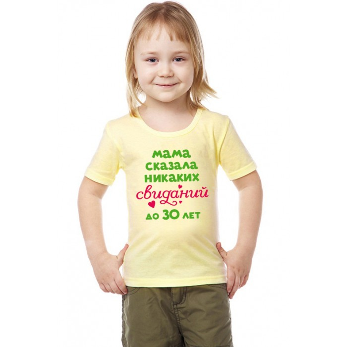 Купить Детский трикотаж Боди Organic с длинным рукавом 6-12 мес.  Детский трикотаж SwaddleDesigns