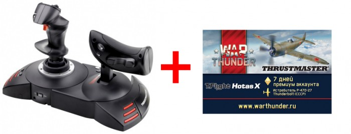 Thrustmaster Джойстик T-Flight Hotas X PS3/PC Warthunder pack