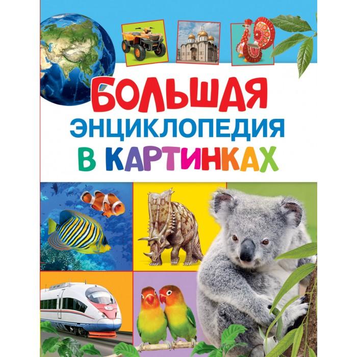 http://www.akusherstvo.ru/images/magaz/im140983.jpg