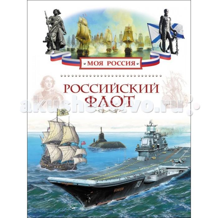http://www.akusherstvo.ru/images/magaz/im141311.jpg