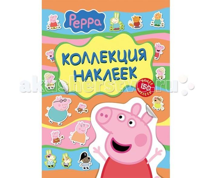 Peppa Pig ������ ��������� ������� ������ ����� 23766