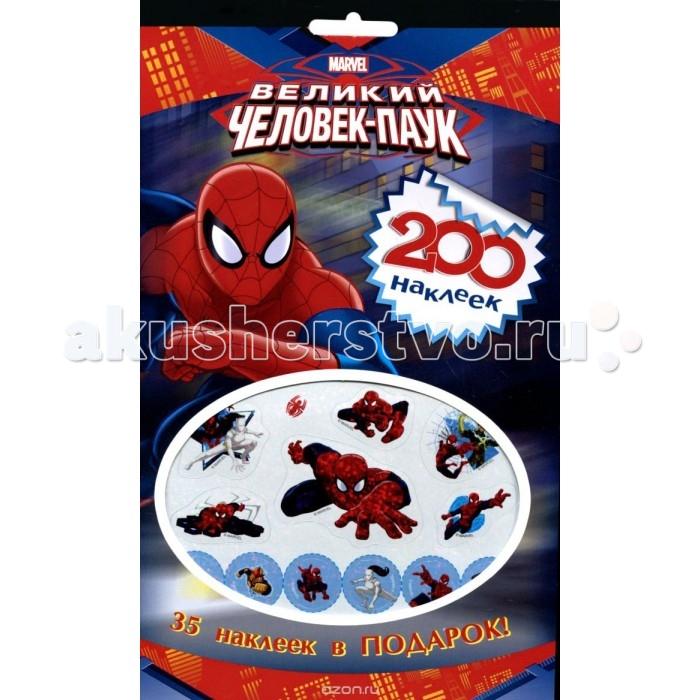 ������ ������ 200 ������� Marvel �������-����