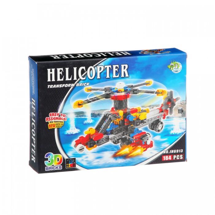Конструктор Dragon Toys Страйп Вертолёт JH6913 (184 элемента)Toys Страйп Вертолёт JH6913 (184 элемента)Конструктор Dragon Toys Страйп Вертолёт JH6913 (184 элемента). Конструктор - отличная игрушка для детей любого возраста. Он учит быть усидчивым и концентрироваться на достижение цели, развивает пространственное и логическое мышление, дает ребенку возможность анализировать и проявить творческий подход.  Состоит из 184 деталей.<br>