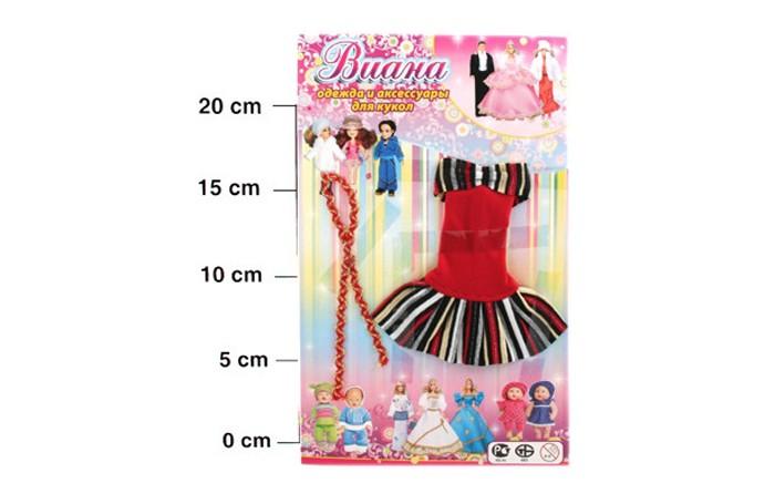 Виана Одежда для кукол 128.55Одежда для кукол 128.55Виана Одежда для кукол 128.55. Одежда для кукол включает длинные и короткие платья, юбки, брюки, кофточки из качественных, разноцветных тканей различных фасонов, которые легко одеваются.   С таким набором одежды Ваша малышка будет играть в самые разнообразные сюжетно-ролевые игры и придумывать новые увлекательные истории.   Играя с одеждой, ребенок разовьет сообразительность, фантазию, логику, находчивость, мелкую моторику, тактильные ощущения и познакомится с модой.<br>