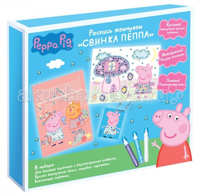 Peppa Pig Роспись жемчугом Свинка ПеппаРоспись жемчугом Свинка ПеппаPeppa Pig Роспись жемчугом Свинка Пеппа 30462   Приглашаем в творческий мир Свинки Пеппы! Создайте вместе с ребенком красивую жемчужную картинку. Для этого сначала снимите с тюбика колпачок, открутите насадку, снимите защитную пленку и закрутите насадку. Затем, держа тюбик вертикально над картинкой, выдавливайте краску до образования капли в виде жемчужины. Украсьте такими жемчужными точками всю картинку. Двигайтесь от центра к краям рисунка, чтобы не размазать краску, а потом наклейте на нее пайетки. Очаровательная жемчужная картинка готова! Во время такой увлекательной работы у юного художника активно развиваются мелкая моторика, цветовосприятие и творческое мышление.  В наборе для росписи жемчугом «Свинка Пеппа»: 3 цветные картонные картинки размером 14х19 см с героями мультфильма, 3 тюбика с жемчужными красками (3 цвета: белый, голубой, сиреневый), блестящие пайетки.  Товар сертифицирован.  Срок годности: 3 года.  Упаковка: – коробка размером 22х19х3,5 см<br>
