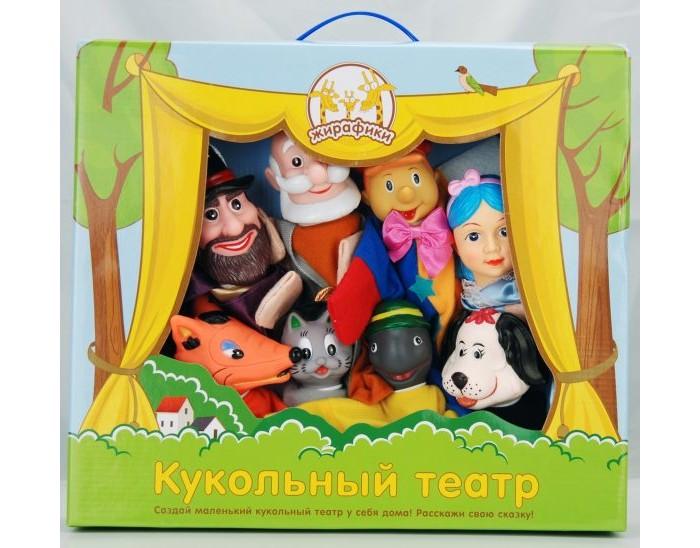Жирафики Кукольный Театр Буратино (8 кукол)Кукольный Театр Буратино (8 кукол)Жирафики Кукольный Театр Буратино (8 кукол). Кукольный театр как и раньше сейчас достаточно востребован. И по популярности не уступает ни цирковым, ни театральным представлениям. Детки с удовольствием смотрят кукольные постановки, кричат, когда герой в опасности, подсказывают куда бежать или помогают добрым персонажам решить трудные задачки.  Можно придумать свою историю и развернуть интересную захватывающую игру. В процессе игры у ребенка развивается мелкая моторика рук, фантазия и творческие способности.  Развивает: мелкую моторику фантазию и творческие способности зрительное и слуховое восприятие  В комплекте: Буратино, Мальвина, Артемон, папа Карло, черепаха Тортилла, лиса Алиса, кот Базилио, Карабас-Барабас,картонная фигурка золотого ключика, сценарий.<br>
