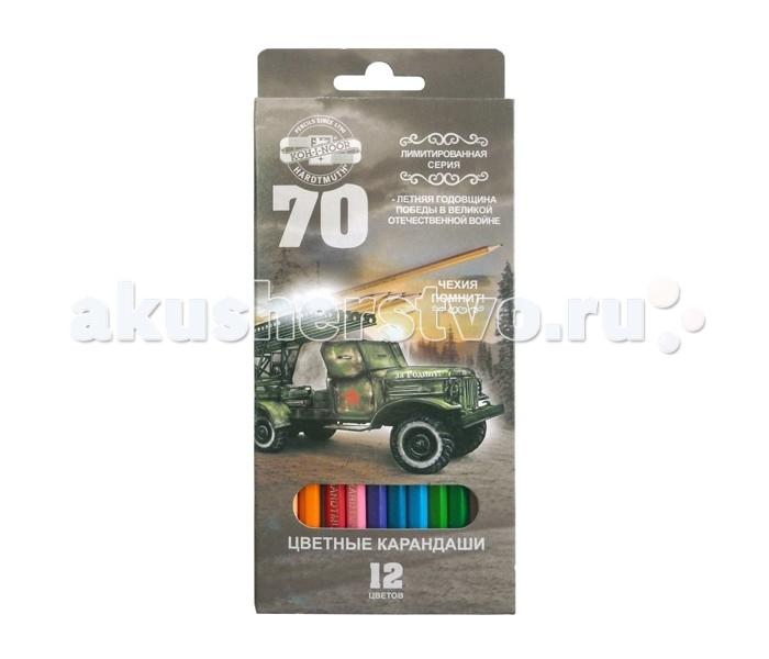 Koh-i-Noor Набор цветных карандашей 70 лет Великой Победы 12 цветов