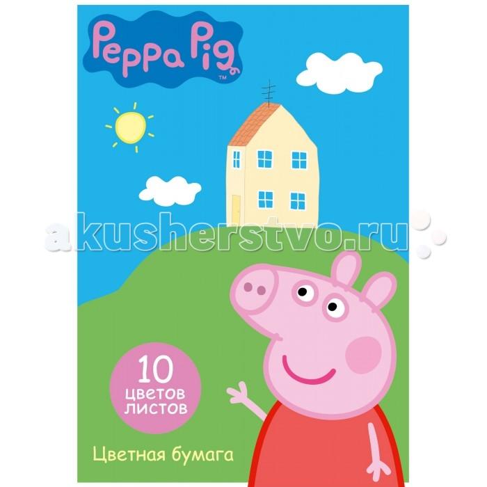 Peppa Pig Бумага цветная 10 цветов 2-сторонняя Свинка Пеппа