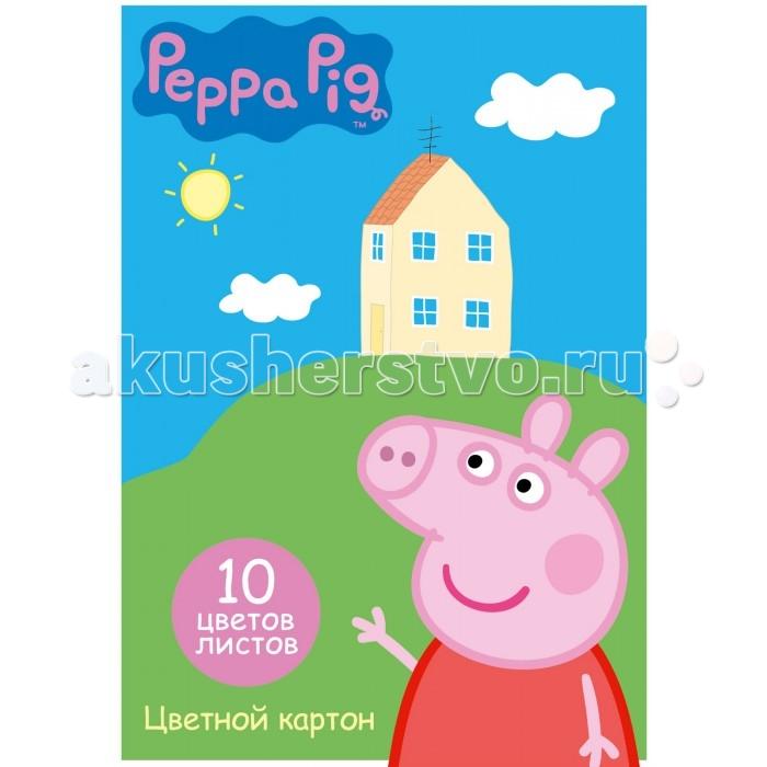 Peppa Pig Картон цветной 10 цветов Свинка ПеппаКартон цветной 10 цветов Свинка ПеппаPeppa Pig Картон цветной 10 цветов Свинка Пеппа 29581   Цветной картон «Свинка Пеппа» формата А4 идеально подходит для детского творчества.   В упаковке 10 цветов (10 листов) мелованного картона: желтый, оранжевый, красный, синий, зеленый, фиолетовый, коричневый, черный, золотой, серебристый.   Тип упаковки: папка с одним клапаном, выполненная из мелованного картона с глянцевым лаком.<br>