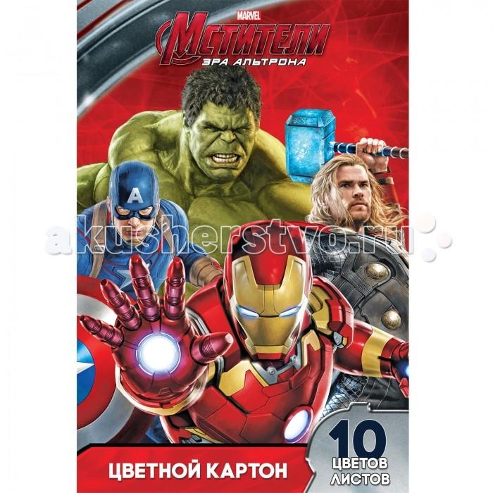 Росмэн Картон цветной 10 цветов Marvel Мстители