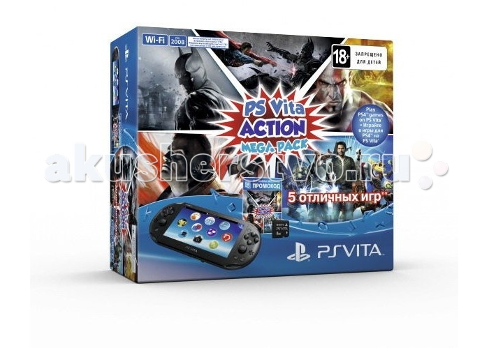 Sony ������� ��������� Playstation PS Vita 2008 Wi-Fi+8GB memory card+Action Mega Pack 5 ����������+����� Carbon ������