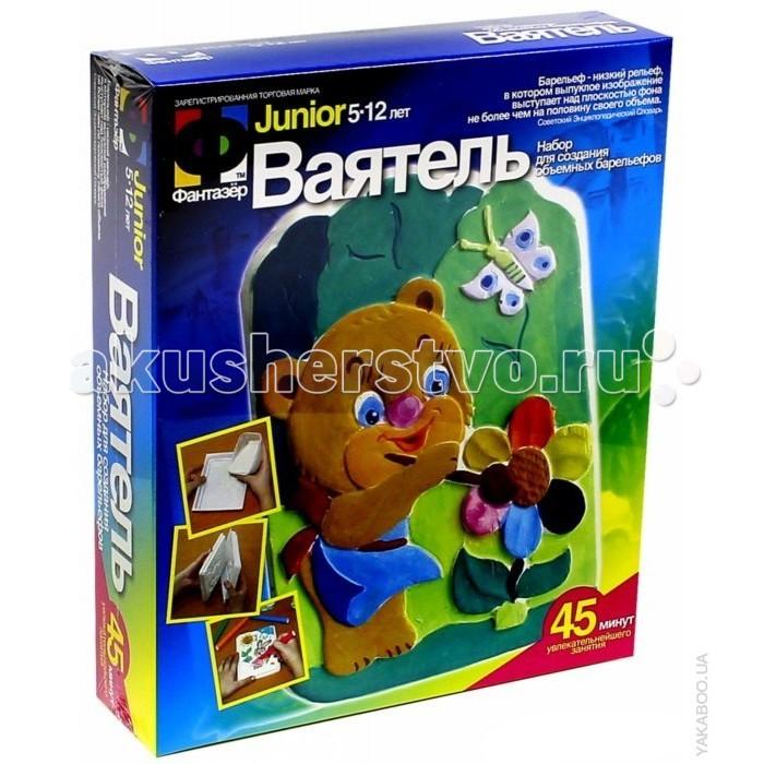 Фантазер Барельеф Мишка с цветком и бабочкой