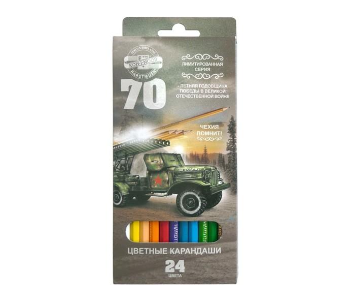 Koh-i-Noor Набор цветных карандашей 70 лет Великой Победы 24 цвета