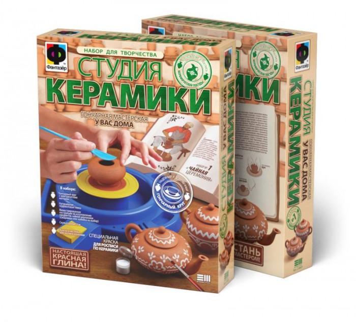 Фантазер Гончар Студия керамики Чайная церемония