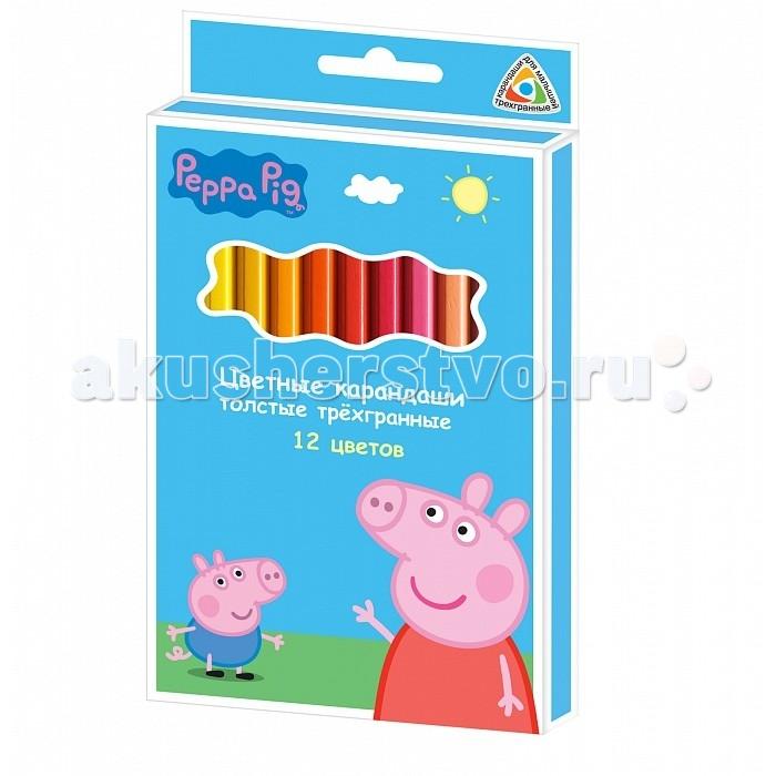 Peppa Pig Карандаши цветные толстые Свинка Пеппа 12 цветов