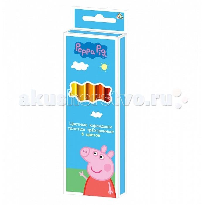Peppa Pig Карандаши цветные толстые Свинка Пеппа 6 цветов