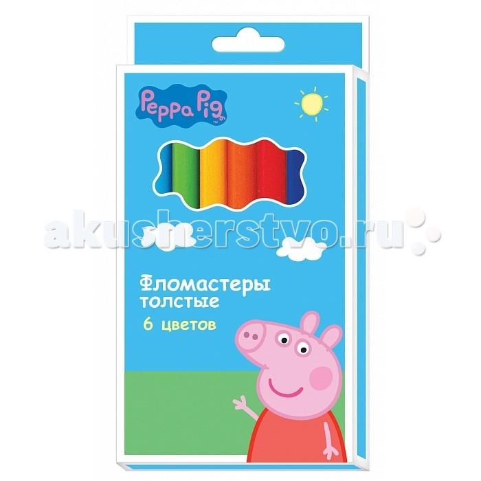 Фломастеры Peppa Pig Фломастеры толстые Свинка Пеппа 6 цветов