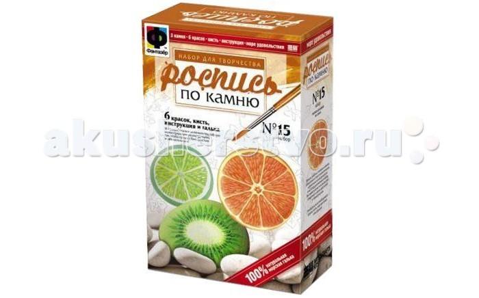 Фантазер Роспись по камню Набор №15 апельсин киви лайм