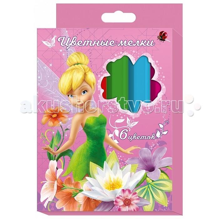 Мелки Росмэн цветные Disney Феи 6 цветовцветные Disney Феи 6 цветовРосмэн Мелки цветные Disney Феи 6 цветов 29090   Набор цветных мелков ТМ Disney «Феи» поможет детям создавать яркие большие картины на асфальте и других шероховатых поверхностях, развивая при этом творческие способности, воображение, цветовосприятие и моторику рук. В набор входит 6 цветных мелков с удобным квадратным сечением. Мелки имеют яркие цвета, прочны, устойчивы к стиранию, не крошатся в руках. Срок службы не ограничен.<br>