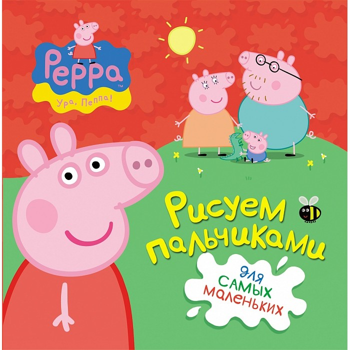 ��������� Peppa Pig ������ ������ ���������� 21426