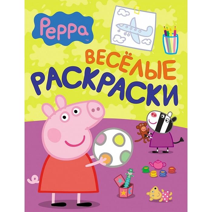 Раскраска Peppa Pig Книжка Веселые раскраски Свинка Пеппа 24101