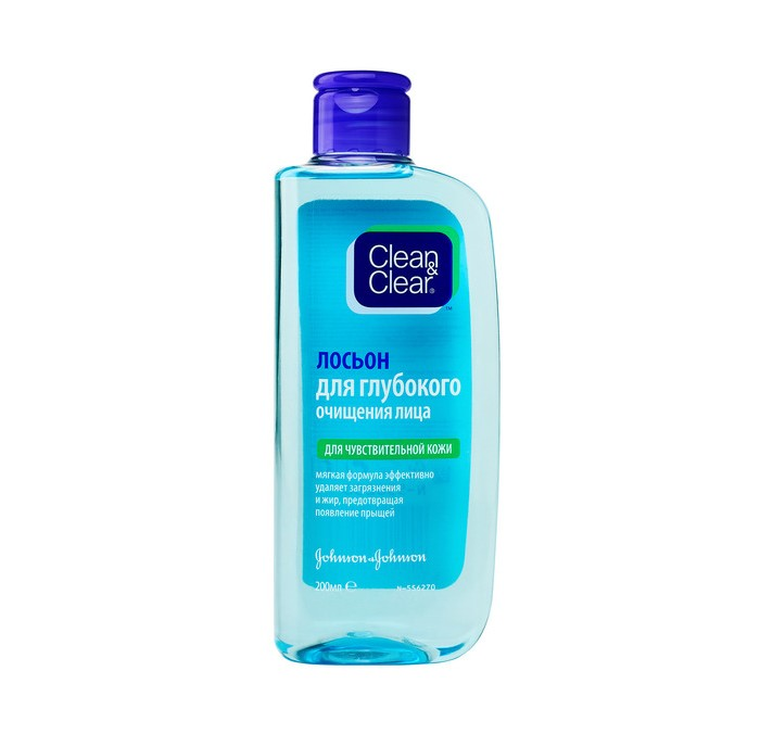 Clean &amp; Clear Лосьон для глубокого очищения лица для чувствительной кожи 200 млЛосьон для глубокого очищения лица для чувствительной кожи 200 млЛосьон для глубокого очищения лица для чувствительной кожи с мягкой формулой, позволяющей эффективно удаляет загрязнения и жир с чувствительной кожи, которые не смываются обычной водой и мылом, освежая и очищая.  В состав лосьона входит перечная мята, тонизирующие воздействующая на кожу лица тонизирует кожу.   Касторовое масло в составе лосьона оказывает противовоспалительное и смягчающее действие и помогает предотвратить появление прыщей.<br>