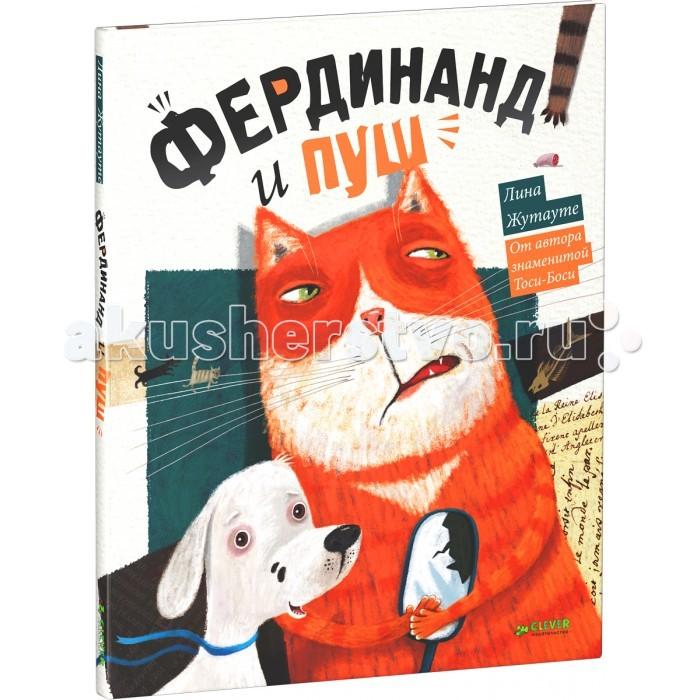 http://www.akusherstvo.ru/images/magaz/im146899.jpg