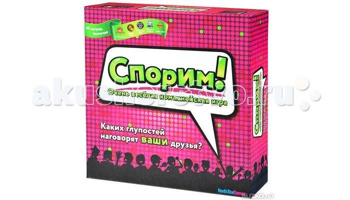 Magellan Настольная игра СпоримНастольная игра СпоримMagellan Настольная игра Спорим MAG040731  «Спорим!» — это что-то среднее между телевизионной «Своей игрой» и «Имаджинариумом». То есть, это очень простая игра на интуицию, знание друг друга, логику и удачу. 400 вопросов про всё на свете, классные поля, на которых можно писать стирающимся маркером, смешные и неожиданные варианты ответов. В общем, отличная игра для свободного вечера, путешествия в поезде, дождливого дня на даче в компании до восьми человек, берите себе и в подарок.<br>