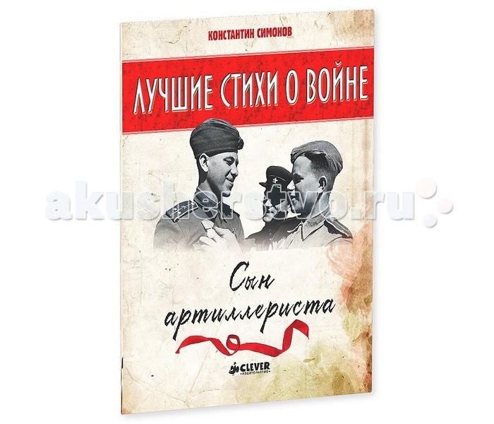 http://www.akusherstvo.ru/images/magaz/im147007.jpg