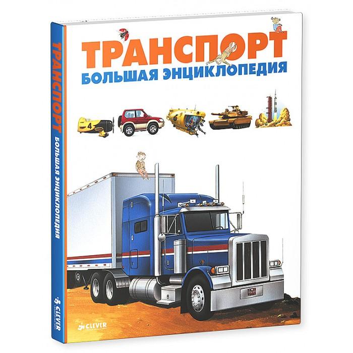 http://www.akusherstvo.ru/images/magaz/im147055.jpg