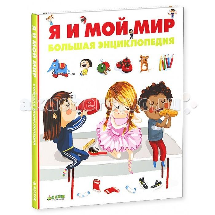 http://www.akusherstvo.ru/images/magaz/im147067.jpg