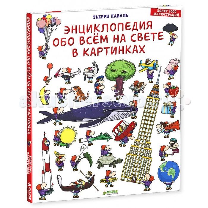 http://www.akusherstvo.ru/images/magaz/im147091.jpg