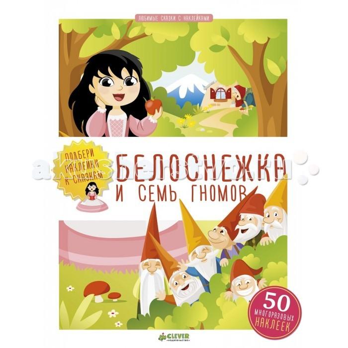 http://www.akusherstvo.ru/images/magaz/im147099.jpg