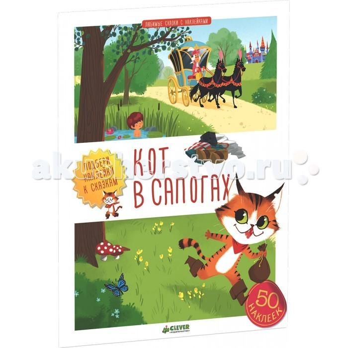 http://www.akusherstvo.ru/images/magaz/im147103.jpg