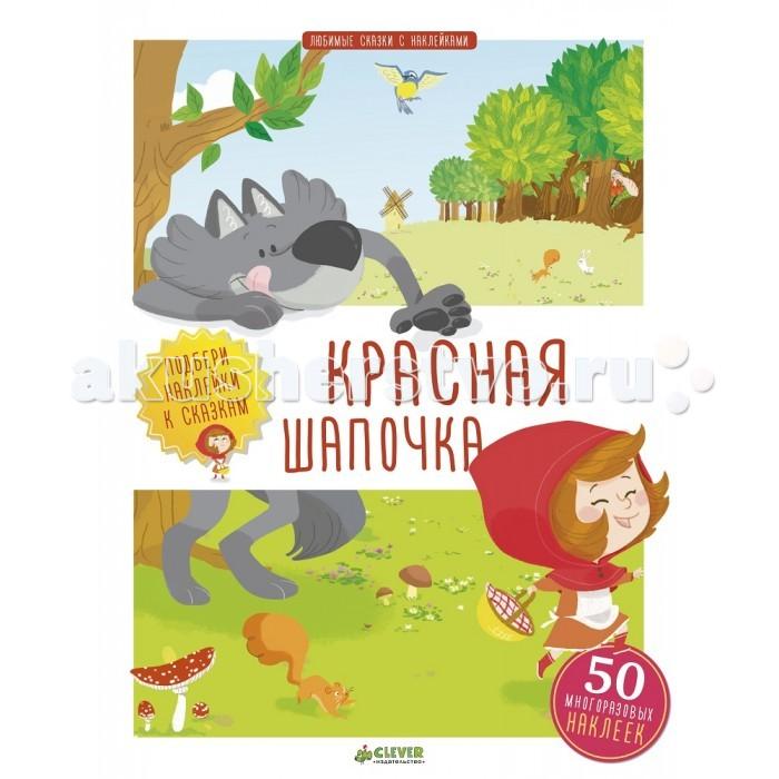 http://www.akusherstvo.ru/images/magaz/im147123.jpg
