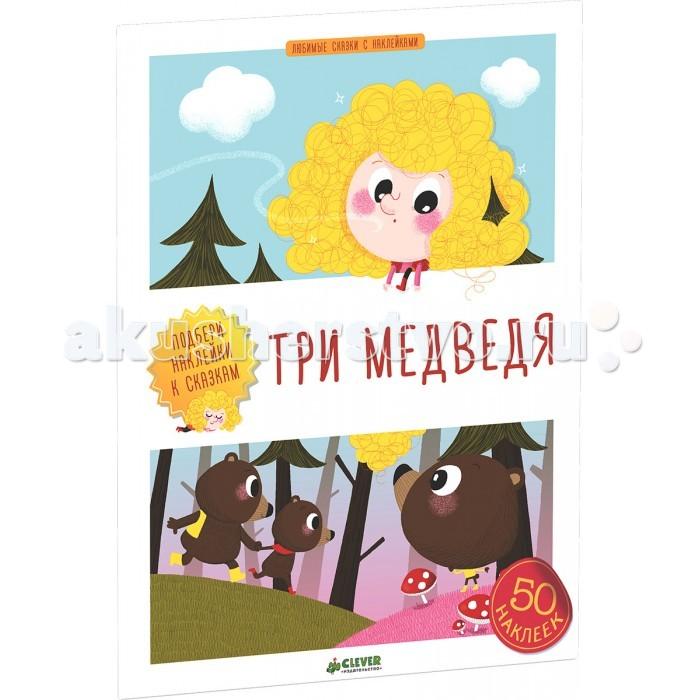 http://www.akusherstvo.ru/images/magaz/im147135.jpg