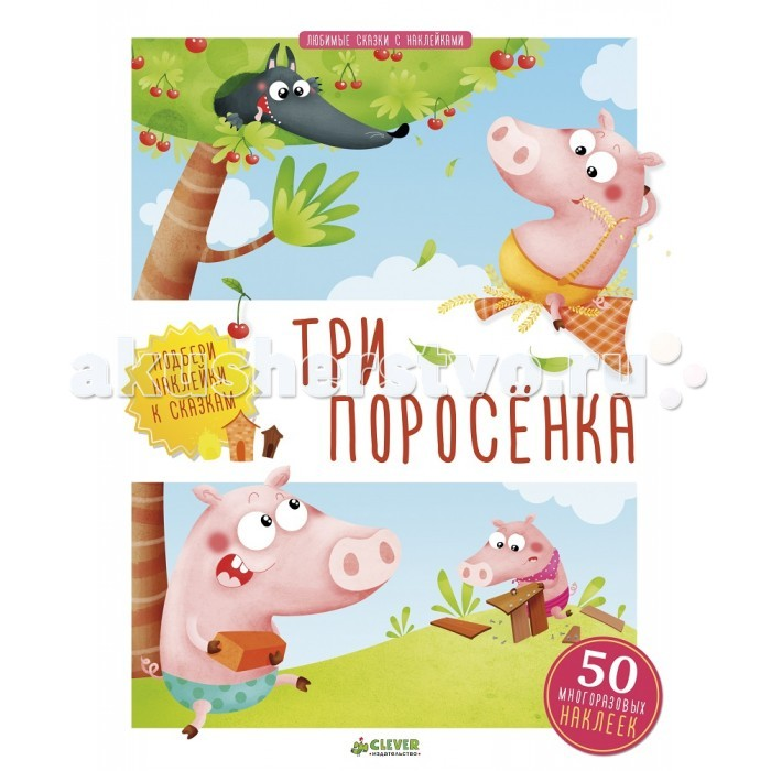 http://www.akusherstvo.ru/images/magaz/im147139.jpg