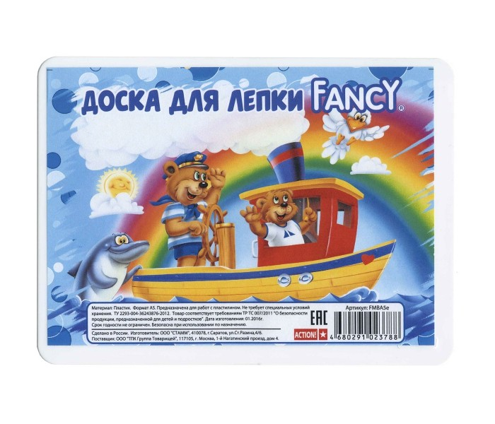 Action ����� ��� ����� Fancy �5