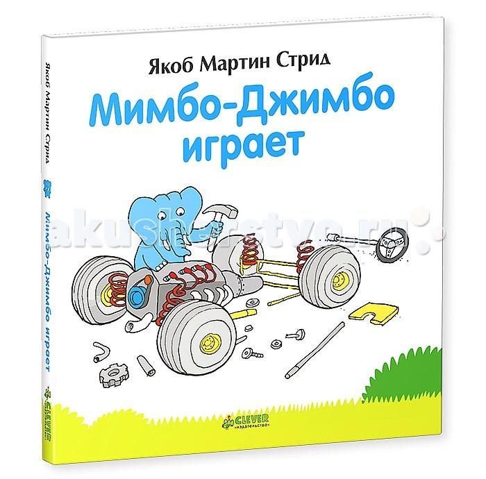 http://www.akusherstvo.ru/images/magaz/im147347.jpg