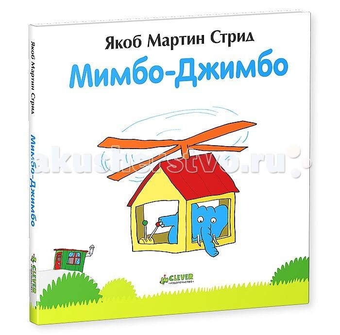 http://www.akusherstvo.ru/images/magaz/im147355.jpg