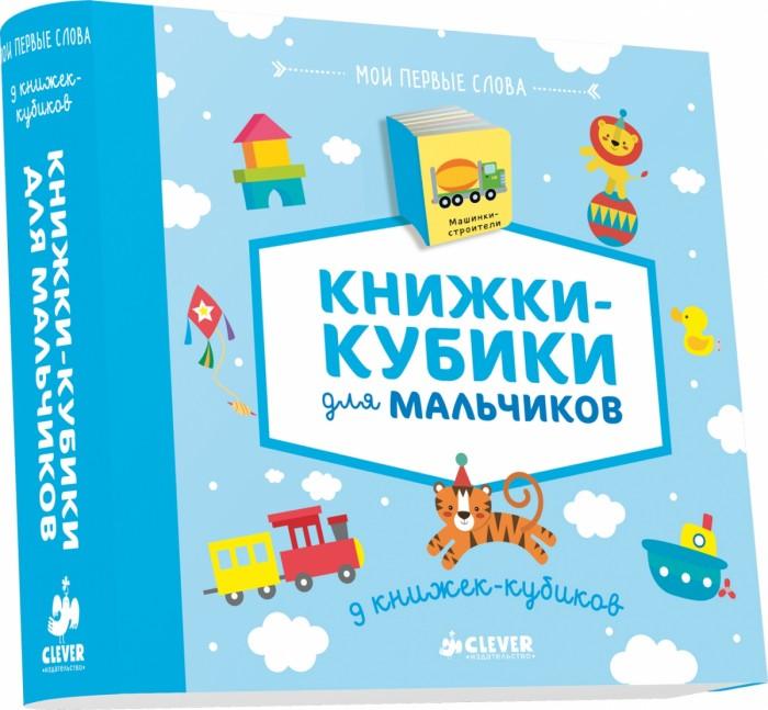 http://www.akusherstvo.ru/images/magaz/im147687.jpg