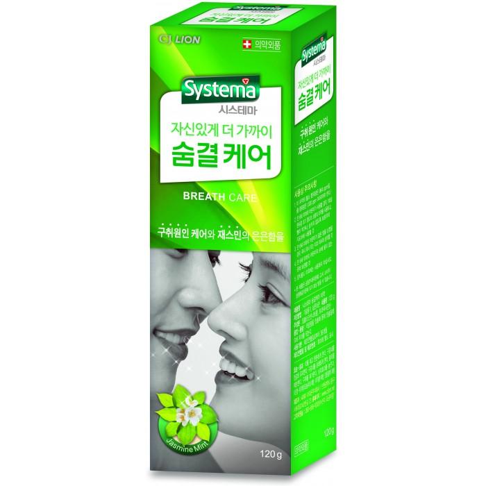CJ Lion Зубная паста Systema освежающая с ароматом жасмина и мяты 120 г